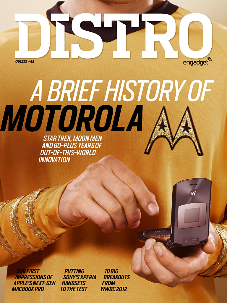 Distro Motorola Cover